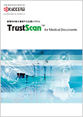 TrustScan for Medical Documents カタログ